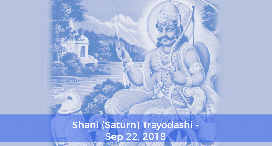 Magical Opportunity To Worship Lord Shani (Saturn) - Shani