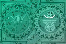 Sun's transit in Capricorn through 3 Nakshatras